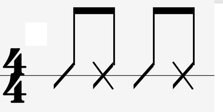 単音のブラッシング譜例