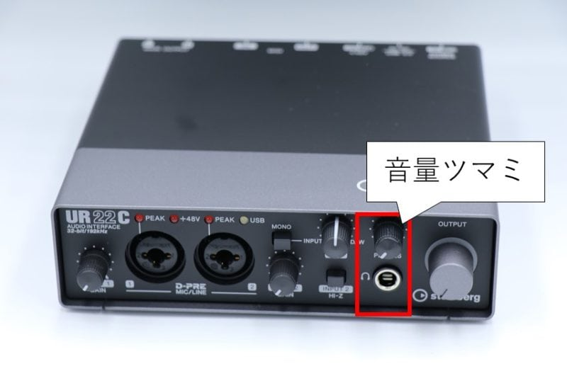 UR22Cのヘッドフォン端子