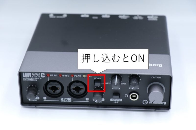 UR22CのMONOボタン