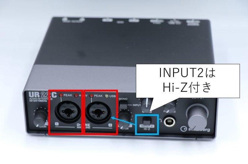 UR22CのHi-Z