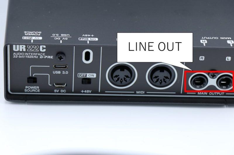 UR22C LINE OUT