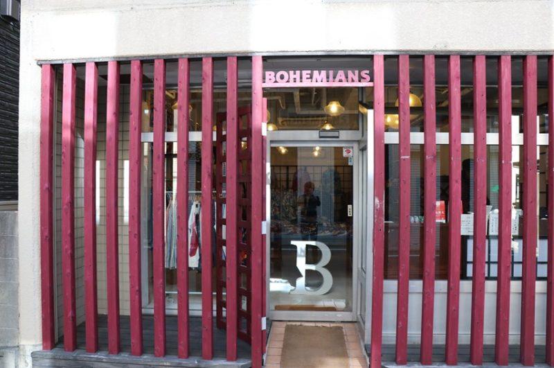 ボヘミアンズ 目黒店の入り口