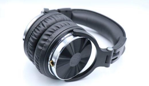 OneOdio Pro010をレビュー。格安だけど普通に使える多機能な密閉型ヘッドホン