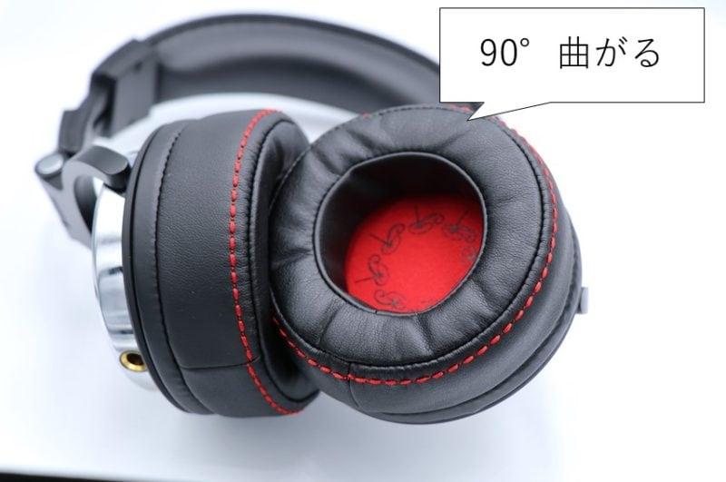 OneOdio Pro050のイヤーパッドが90°曲がる