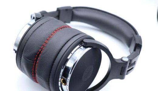 OneOdio Pro50をレビュー。楽器とスマホを同時接続できる格安ヘッドホン
