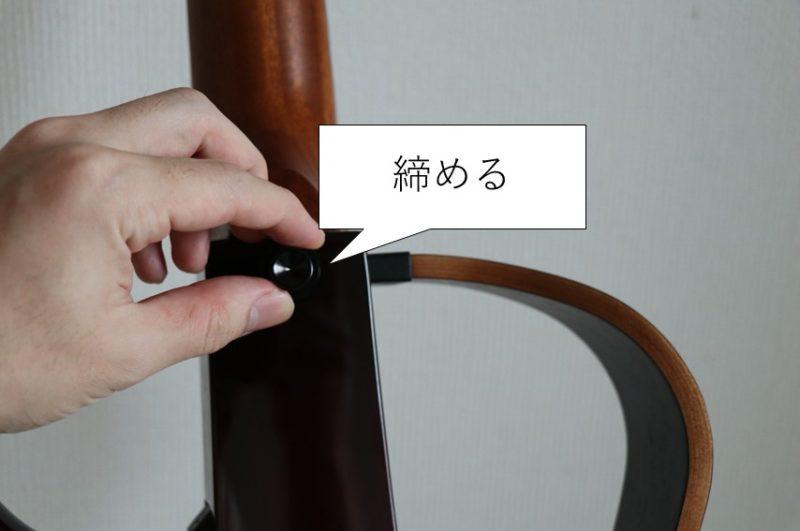 YAMAHA SLG200S ボディ固定(上)