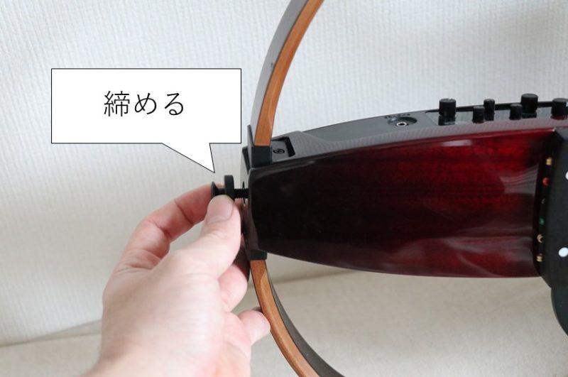YAMAHA SLG200S ボディ固定(下)