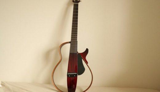 ヤマハのサイレントギター SLG200Sをレビュー。自宅練習におすすめで優秀なエレアコ