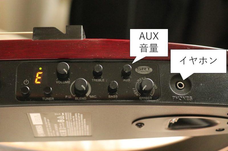 SLG200Sのプリアンプコントローラー