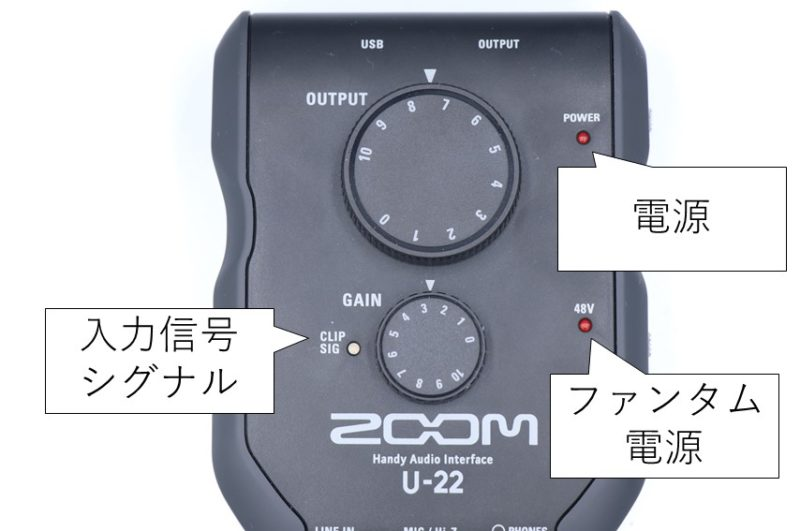 ZOOM U-22 本体ランプ部分