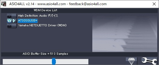 ASIO4ALLの設定画面