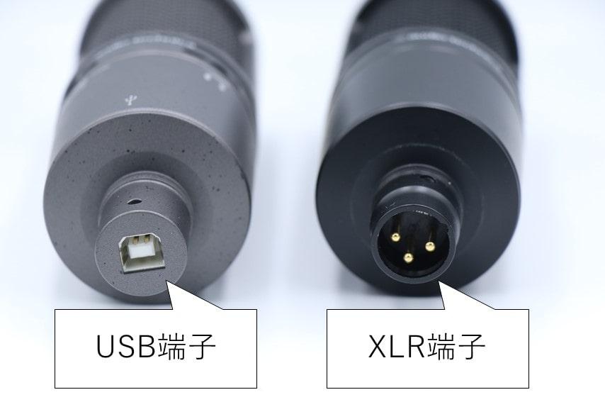 USB端子とXLR端子