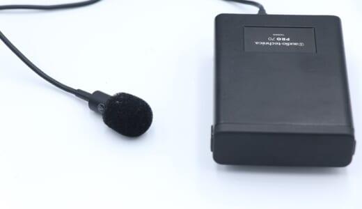 audio-technica PRO70をレビュー。ピンマイクとアコギ用マイクを兼用できる便利アイテム