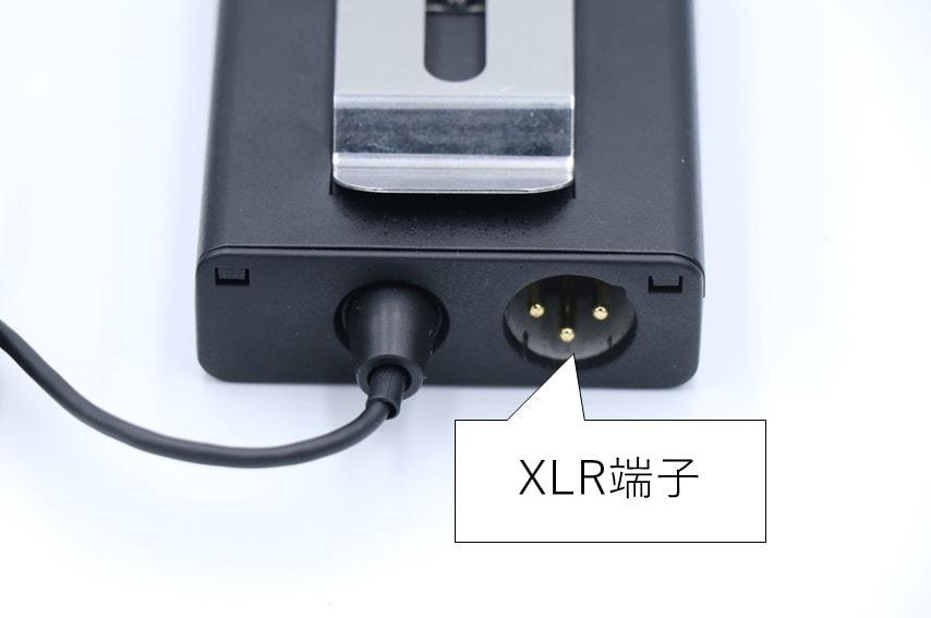 audio technica PRO70 XLR端子