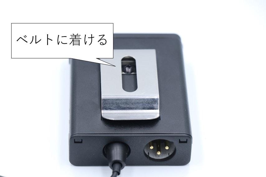 audio technica PRO70 パワーモジュールの取り付け