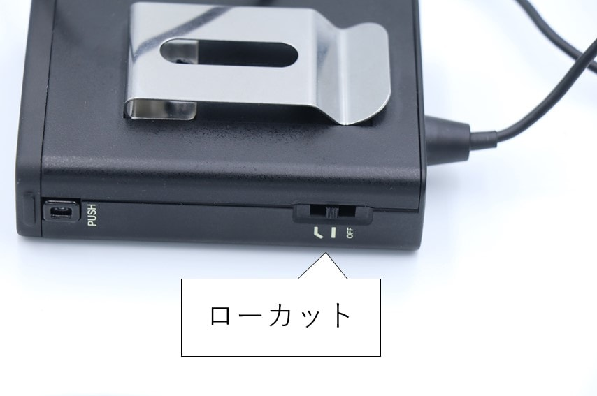audio technica PRO70 ローカットフィルター