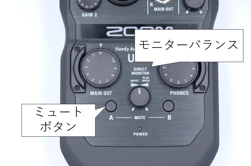 ZOOM U-24 出力端子の調整ボタン