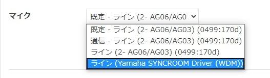ツイキャスでsyncroomを使う画面