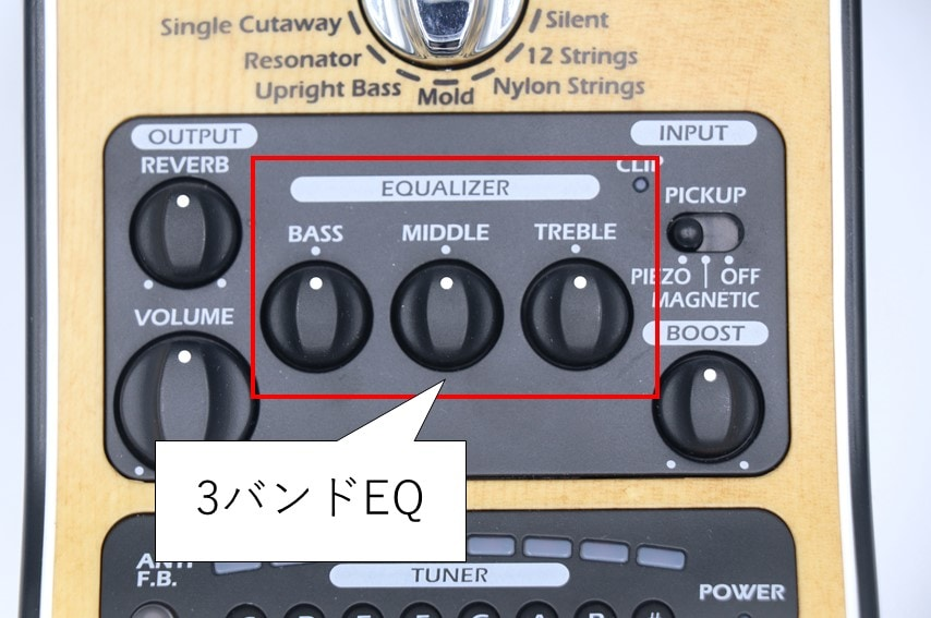 AC-2 3バンドEQ