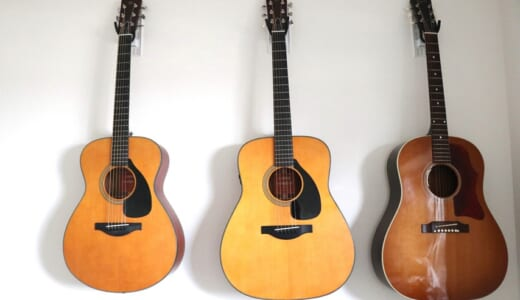 壁美人 ギターヒーローを解説。賃貸でも壁にギターをかけて部屋を広くしよう
