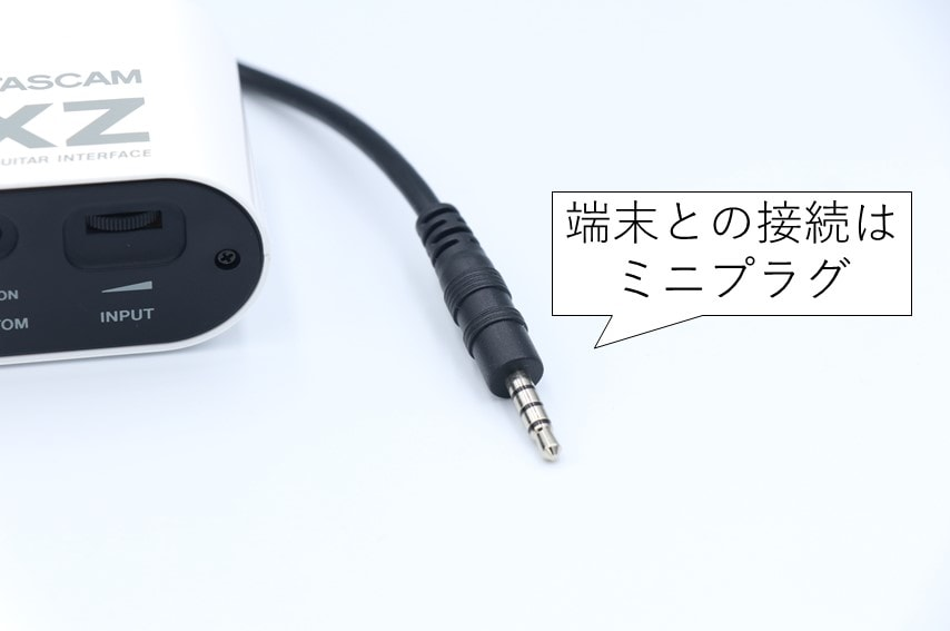 iXZの接続ケーブル