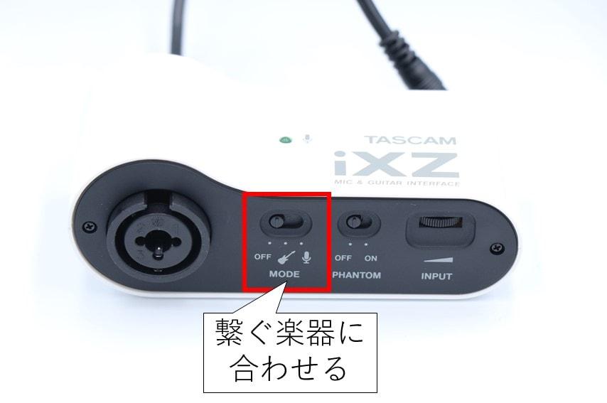 iXZのモード