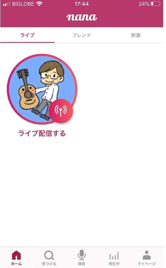 nanaのライブ配信