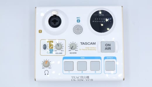 TASCAM MiNiSTUDIO PERSONAL US-32Wをレビュー。配信特化の1万円未満で買えるオーディオインターフェイス