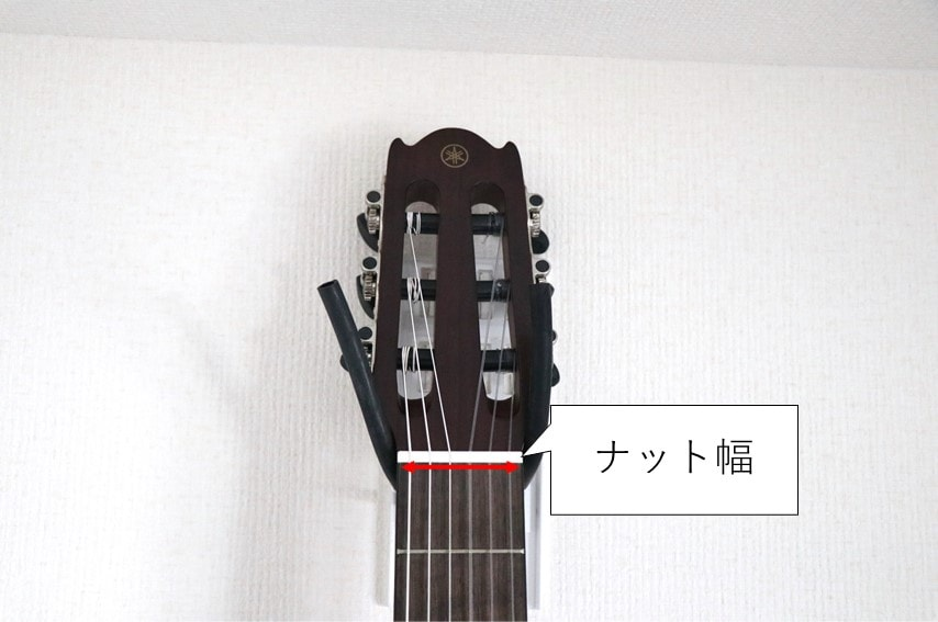 クラシックギターのナット幅
