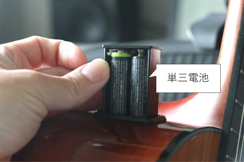 NCX1Cの電池ボックス