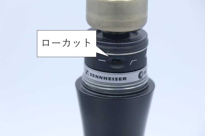 e965のローカットフィルター