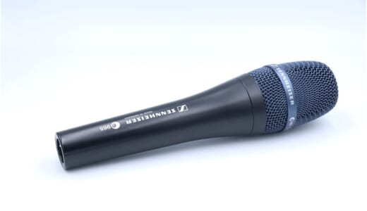 SENNHEISER e965をレビュー。ライブで使えるハイエンドなコンデンサーマイク