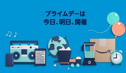 【終了】Amazonプライムデー おすすめ製品&お得に買い物する方法【マイク・楽器中心】2020年版