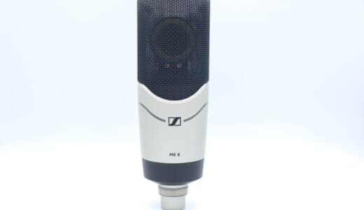 SENNHEISER MK8をレビュー。本体機能が豊富でクリアな音質のコンデンサーマイク