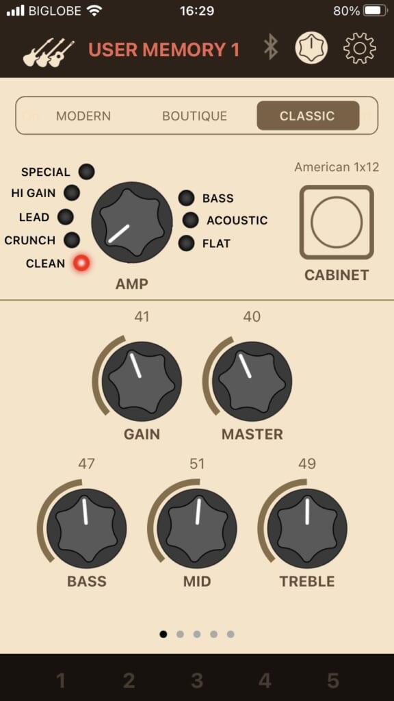 iOS版のTHR remote