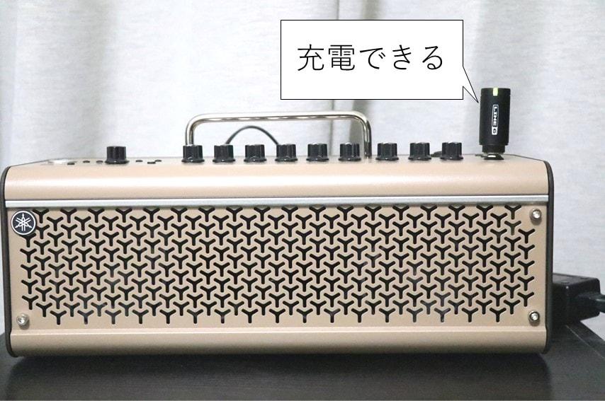 THR30ⅡA Wirelessでワイヤレス無線機を充電可能