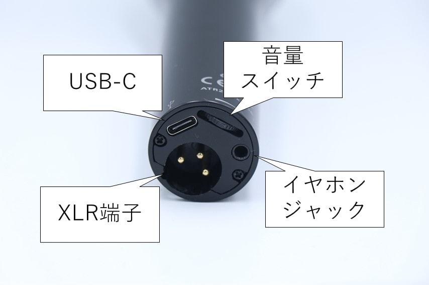 ART2100x-USB