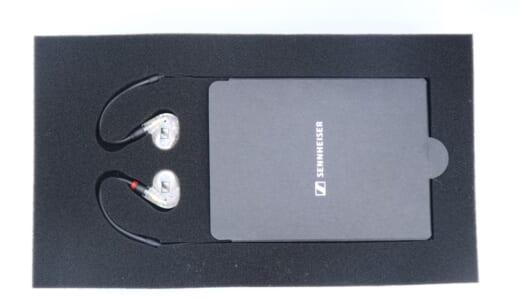 Sennheiser IE 40 PROをレビュー。1万円程度で買える人気のイヤモニ