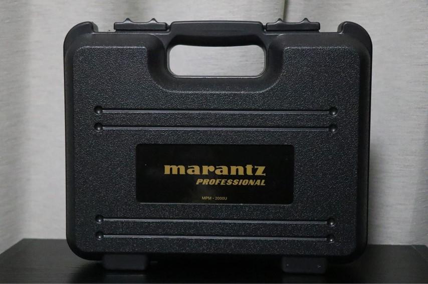 マランツプロ MPM2000U ハードケース