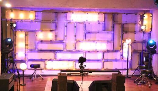 三軒茶屋GRAPEFRUIT MOON(グレープフルーツムーン)を解説。ライブ・配信・撮影とマルチに利用できるライブハウス
