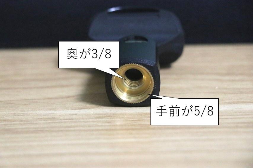 AKG P170付属のマイクホルダーは3/8と5/8兼用になっている