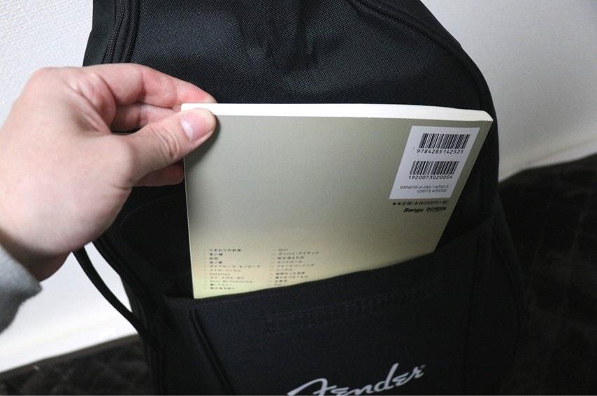 Fender CC-60S Concert 付属のソフトケースは譜面など入れるポケットがある
