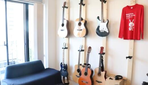 JAM音楽教室を解説。定額制コースがある両国の音楽教室