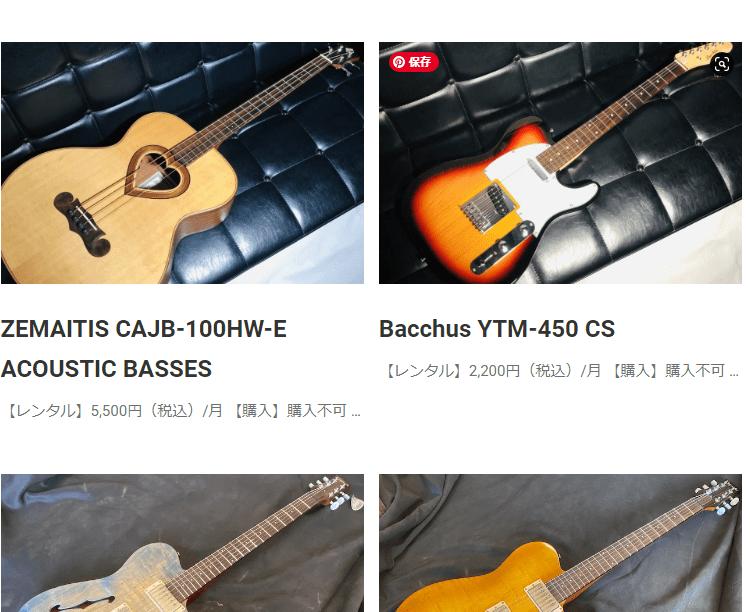 JAM2の楽器一覧画面