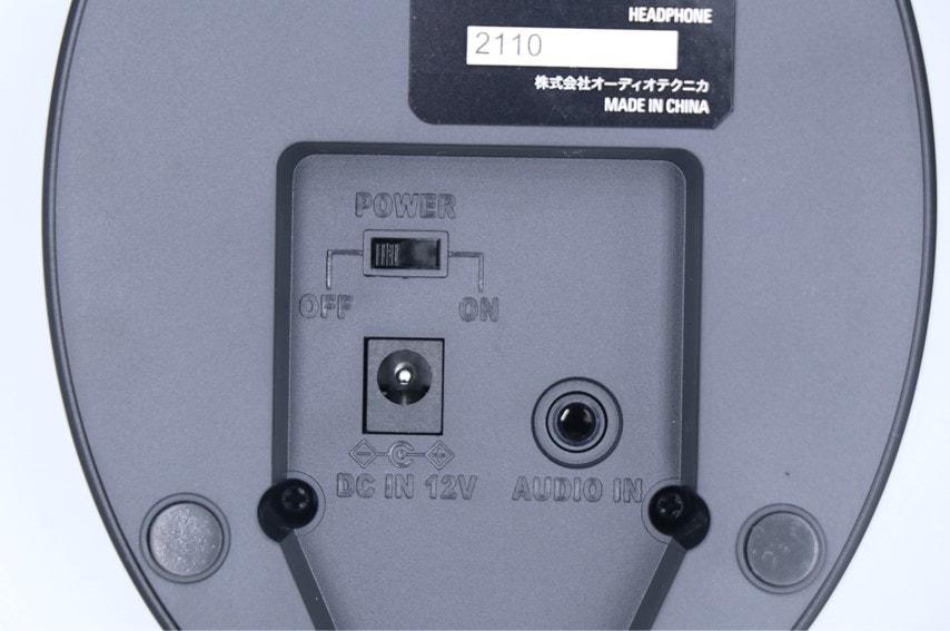 ATH-EP1000IR 充電器の底