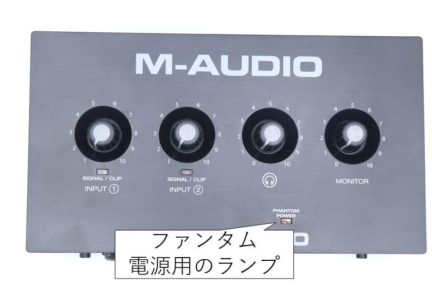 M-Track DUO ファンタム電源用のランプ