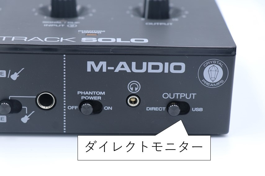M-Audio M-Track soloのダイレクトモニター