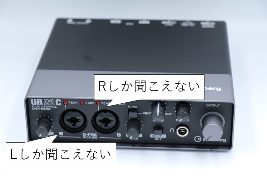 UR22CをiOSのステレオアプリで使うと1chはLから、2chはRからしか聞こえない
