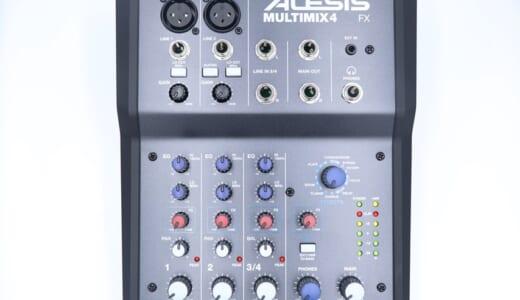 ALESIS(アレシス) MULTIMIX 4 USB FXをレビュー。オーディオインターフェイスになる便利な小型ミキサー