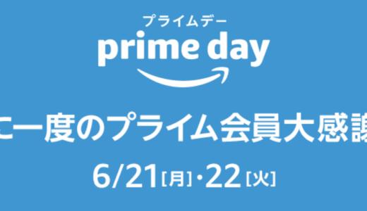 【2021年】Amazonプライムデー おすすめの楽器、マイク、配信機材をまとめて紹介!